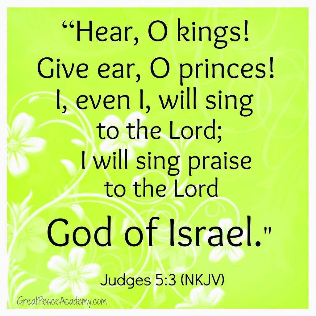 Praise for the Lord God of Israel
